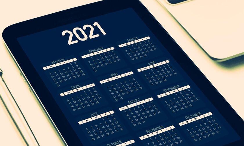 28η Οκτώβριου: Από προαιρετική, υποχρεωτική αργία με απόφαση Χατζηδάκη