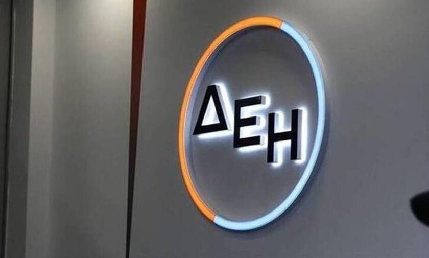 ΔΕΗ: Αύξηση μετοχικού κεφαλαίου κατά 750 εκ. ευρώ