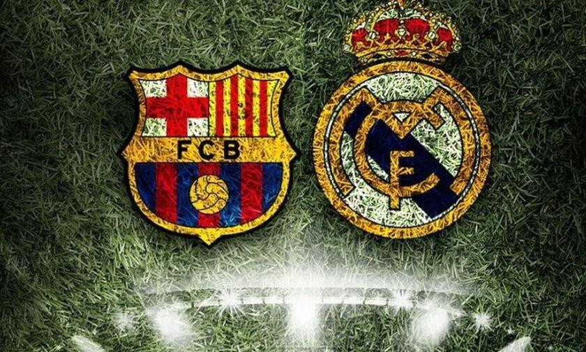 Απογευματινό (17.15) το πρώτο κλάσικο (24/10), Μπαρτσελόνα - Ρεάλ Μαδρίτης, της σεζόν!