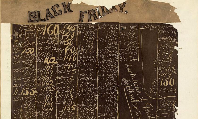 Black Friday, η «Μαύρη Παρασκευή» του 1869