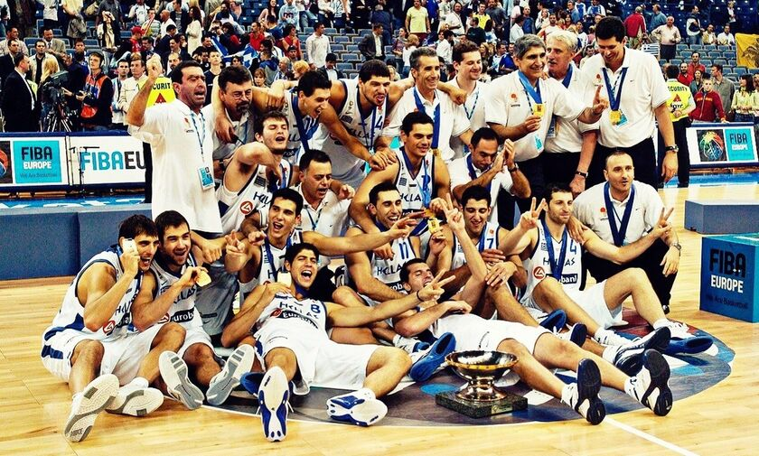 Eurobasket 2005: To... συρτάκι στο Βελιγράδι!