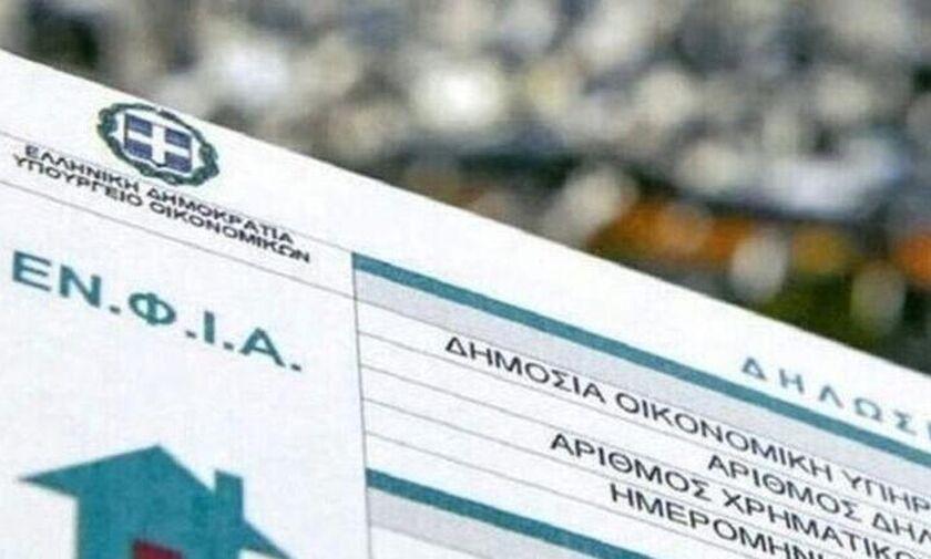 ΑΑΔΕ: Συνεχίζει εντατικά τους συμψηφισμούς οφειλών ΕΝΦΙΑ με επιστροφές φόρων