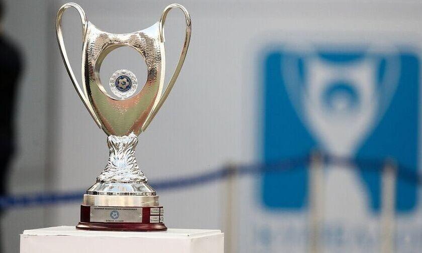 Κύπελλο Ελλάδας: Πλούσιο «μενού» με 20 ματς
