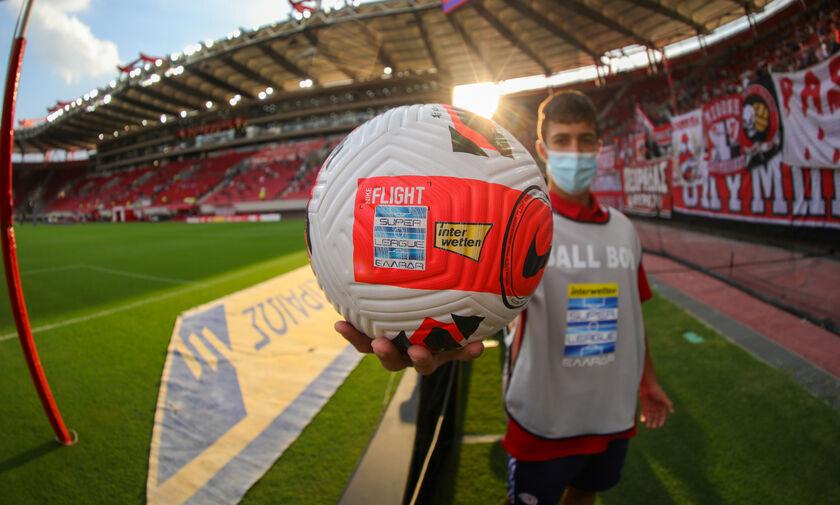 Super League - 4η αγωνιστική: Tα αποτελέσματα και η βαθμολογία (highlights)