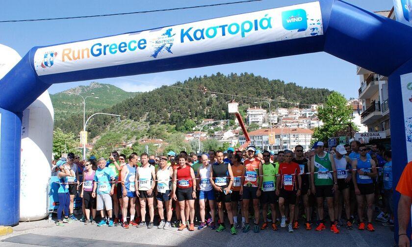 «Run Greece»: Αναβλήθηκε ο αγώνας στην Καστοριά εξαιτίας των αυξημένων κρουσμάτων κορονοϊού