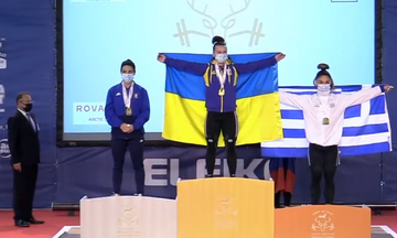 Άρση βαρών: «Χάλκινη» η Γεωργοπούλου στο Ευρωπαϊκό Πρωτάθλημα Κ23