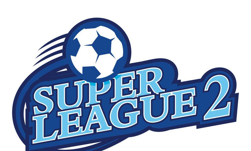 Super League 2: Αναβλήθηκε η κλήρωση