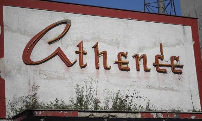 Επαναλειτουργεί ο ιστορικός θερινός κινηματογράφος «Athenee» στα Πατήσια