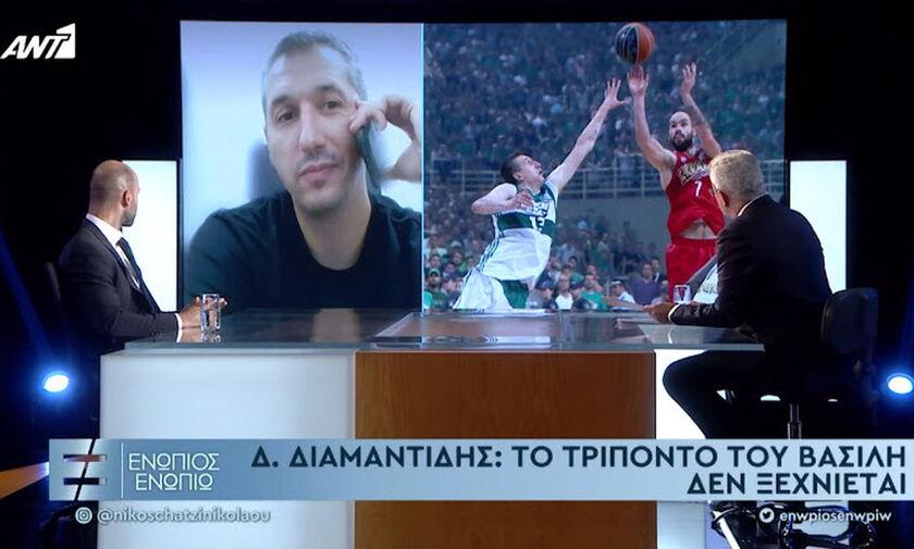 Διαμαντίδης για Σπανούλη: «Δεν ξεχνιέται το τρίποντο στο ΟΑΚΑ» - Τι είπαν Μητσοτάκης & Τσίπρας (vid)