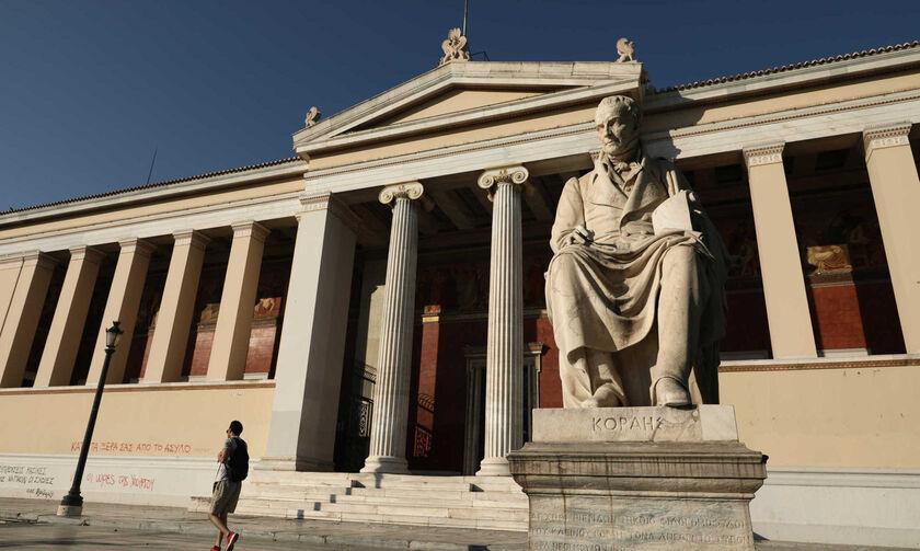 Πανεπιστήμια: Ανοίγουν σταδιακά από Δευτέρα (4/10) - Τα μέτρα για την προσέλευση