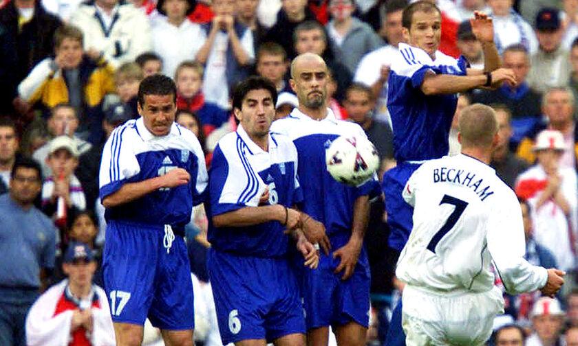 Μπέκαμ: «Το γκολ με την Ελλάδα ήταν ίσως η πιο ιδιαίτερη στιγμή της καριέρας μου!» (vid)