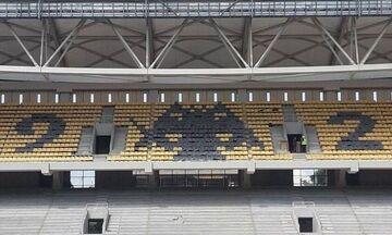 ΑΕΚ: Επικοινωνία Μελισσανίδη - Πατούλη για το γήπεδο
