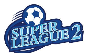 Super League 2: Αγωνία για τα τηλεοπτικά και την πρεμιέρα