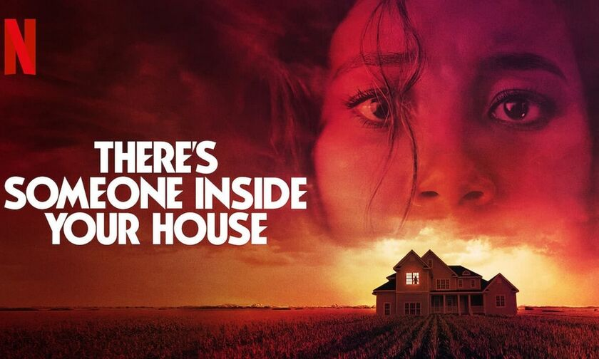 Netflix: Αυτές είναι οι νέες 5 ταινίες που ξεχωρίζουν