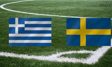 Σουηδία – Ελλάδα: Τι δίνουν οι μπουκ