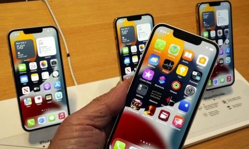 Apple: Θα διαθέσει 10 εκατομμύρια λιγότερα iPhone 13 λόγω έλλειψης τσιπ