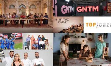 Τηλεθέαση (12/10): Πρώτος ο «Σασμός», δεύτερο το Σουηδία-Ελλάδα, τρίτη η «Γη της Ελιάς»