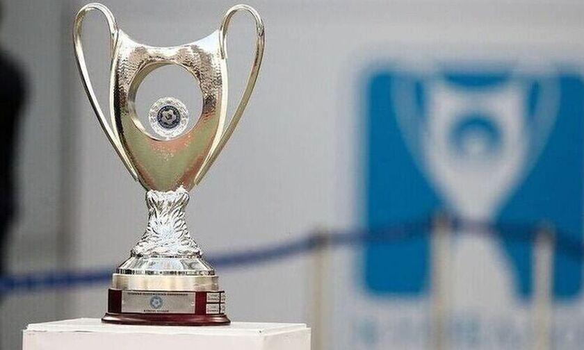 Live Streaming: Η κλήρωση της 5ης φάσης του Κυπέλλου Ελλάδας