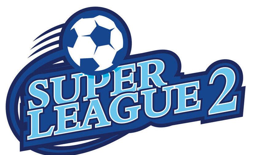 Super League 2: Μπήκε όριο στοιχηματισμού