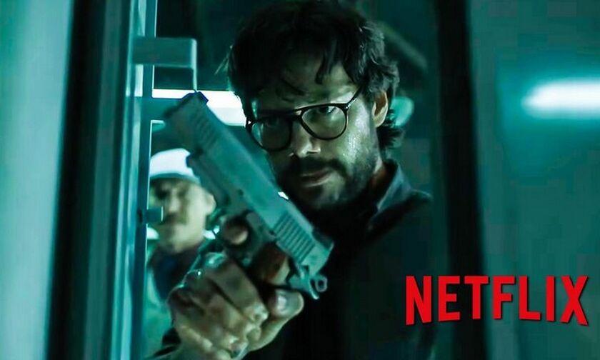 "La Casa De Papel: Το πρώτο trailer του φινάλε σηματοδοτεί πως το ""τέλος πλησιάζει"" για τη Συμμορία"