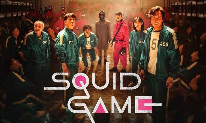«Squid Game»: Σαρώνει η νέα σειρά του Netflix! (vid)