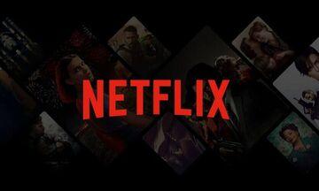 «Έπεσε» το Netflix - Προβλήματα και στην Ελλάδα