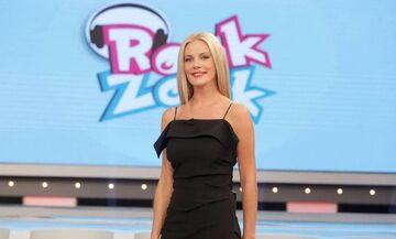 ΠΑΟΚ: Εξώδικο στον ΑΝΤ1 για αναφορά περί «Βουλγαρίας» στο «Ρουκ Ζουκ»!