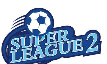 Super League 2: Τι ζητάει η Λίγκα Α2/Β' Εθνικής από την ΕΡΤ για τα τηλεοπτικά δικαιώματα