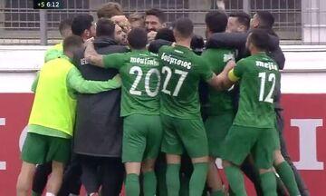 Λεβαδειακός - Αστέρας Τρίπολης 1-0: «Μπαμ» οι Βοιωτοί στο 96', εκτός Κυπέλλου οι Αρκάδες (hls)!